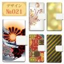 スマホケース 手帳型 ほぼ全機種対応 和風 和柄 日本的 鳳凰 フェニックス きらきら 雪の結晶 ……