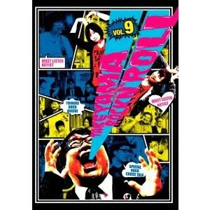竹山ロックンロール VOL.9 【DVD】