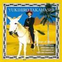 高橋幸宏/A SIGH OF GHOST (初回限定) 【CD】