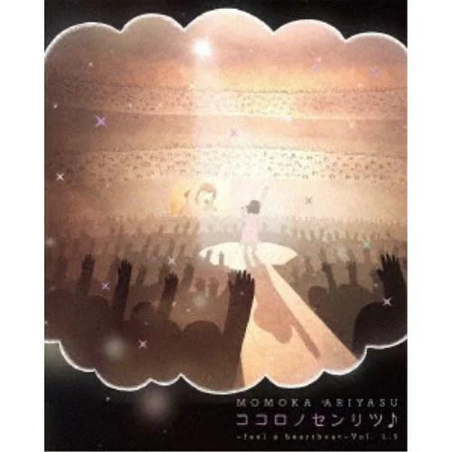 有安杏果/ココロノセンリツ 〜Feel a heartbeat〜 Vol.1.5 LIVE Blu-ray《通常版》 【Blu-ray】