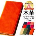Galaxy S7 Edge ケース 本革 手帳型 ガラスフィルム付 ギャラクシー S7 エッジ カバー マグネ……