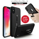 iphonexr カバー[ガラスフィルム付き] 耐衝撃 衝撃吸収 スタンド スマホリング機能 多機能スマ……