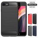 \2020年 新型 iPhoneSE / ソフトTPU ケース iphone se ケース 第2世代 【ソフトケース 薄型 ……