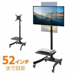 テレビスタンド キャスター 移動式 棚板 角度調整 高さ調整