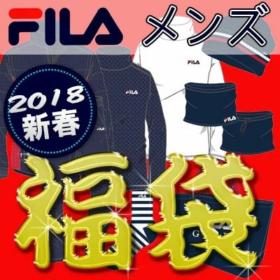 FILA GOLF(フィラ ゴルフ) 2018 新春 メンズ 福袋 (7点セット)