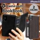 アイフォン10 ケース Twelve South BookBook for iphoneX クラシックブラウン TWS-PH-000055 /在庫あり/ アイフォンx スマホケース 洋..