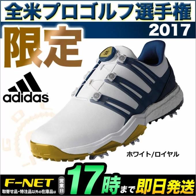 【限定】2017年新作 adidas アディダス ゴルフ P