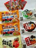 【ふるさと納税】函館名店の味ラーメン12食セット[61128