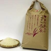 【ふるさと納税】【2018年度米】お米おぼろづき10kg (