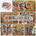 【ふるさと納税】[9003]北海道十勝産豚・鶏お楽しみ定期便