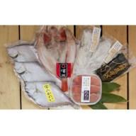 【ふるさと納税】羅臼の魚 おすすめセット2