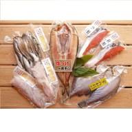 【ふるさと納税】羅臼の魚 おすすめセット1