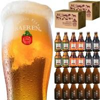 【ふるさと納税】日本一受賞ビール入り 岩手の地ビール ベアレ