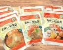 【ふるさと納税】No.052 美味しい防災食セット 12パッ