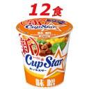 【ふるさと納税】A-158 サッポロ一番 カップスター 味噌