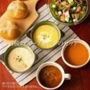 【ふるさと納税】ロイヤルデリ4種のスープセット