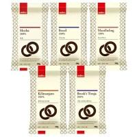 【ふるさと納税】【ブルックス】おすすめレギュラーコーヒー5種
