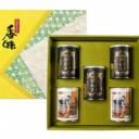 【ふるさと納税】C4032 村上茶(煎茶・紅茶)5缶セット