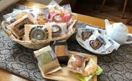 【ふるさと納税】人気の焼菓子詰め合わせ[B0039]