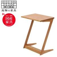 【ふるさと納税】サイドテーブル ブラックチェリー材 幅45c
