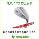 【ふるさと納税】ゴルフ ミズノ mizuno T7 ウェッジ MODUS3 WEDGE 105 スチールシャフト
