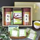 【ふるさと納税】※菊泉本舗 特選! ラングドシャ・美濃白川茶1缶詰合せ
