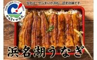【ふるさと納税】浜名湖うなぎ(SF14)長蒲焼+カット5+刻