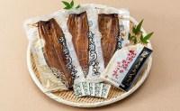 【ふるさと納税】うの匠 浜名湖うなぎ長蒲焼3枚セット 【魚貝