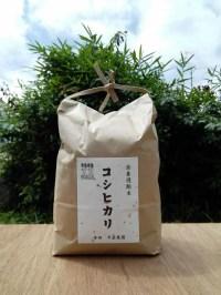 【ふるさと納税】幸田町産 コシヒカリ5kg 農薬散布なし「栄