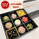 【ふるさと納税】【先行予約】お正月を彩る 京菓子 おせち 京