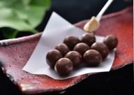 【ふるさと納税】豆の蔵元 人気商品詰合せ冬季限定セット Cセ