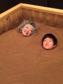【ふるさと納税】米ぬか酵素浴1回入酵券