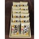 【ふるさと納税】AW05*淡路島の玉ねぎみそ汁12個(フリー