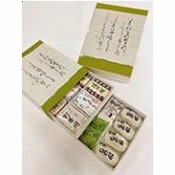 【ふるさと納税】302 ふるさと銘菓詰め合わせ 2段