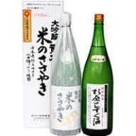 【ふるさと納税】23 奥播州人気の地酒詰め合わせA