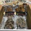 【ふるさと納税】大和肉鶏(奈良県産)と阿波尾鶏(徳島県産)の