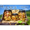 【ふるさと納税】ナッツ・ドライフルーツの蜂蜜漬3種セット【峠