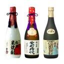 【ふるさと納税】櫻室町 秘蔵米焼酎・大吟・純米大吟詰合せ 【日本酒・お酒・焼酎】