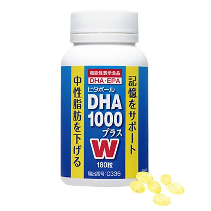 【ふるさと納税】DHA1000プラスW 【健康食品】