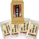 【ふるさと納税】美作番茶と十減武蔵セット【1075908】