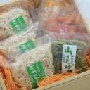 【ふるさと納税】★こんこん屋の季節の乾燥野菜セット 【送料無