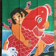 【ふるさと納税】高知県伝統的特産品 吉川染物店のタペストリー