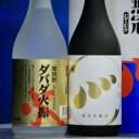 【ふるさと納税】Hmm-01 四万十川の地酒セットA