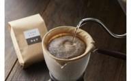 【ふるさと納税】M1175_【自宅用】ハナウタコーヒー 店主