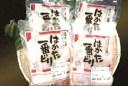 【ふるさと納税】TAR0701 福岡県産 はかた一番どり ム