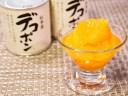 【ふるさと納税】デコポン缶詰(24缶)
