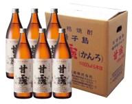 【ふるさと納税】焼酎 しま甘露(900ml)×6本セット