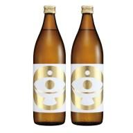 【ふるさと納税】大金の露五合瓶2本セット|セット 鹿児島 鹿