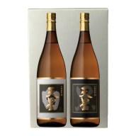 【ふるさと納税】天星酒造芋焼酎「天星1800ml」白黒セット