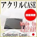 アクリルケース フィギュアケース コレクションケース 人形ケース W23cm×D12cm×H18cm